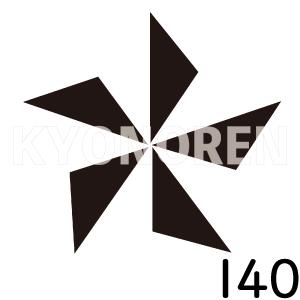 五つ鱗車(いつつうろこぐるま)家紋140のれんkyonoren.com
