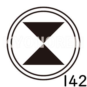 蔭丸向い鱗(かげまるむかいうろこ)家紋142のれんkyonoren.com