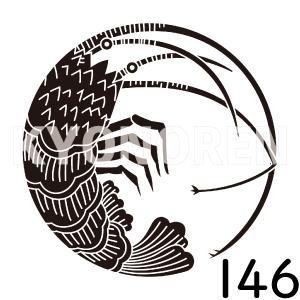 伊勢海老の丸(いせえびのまる)家紋146のれんkyonoren.com
