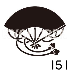 大房扇(おおふさおうぎ)家紋151のれんkyonoren.com