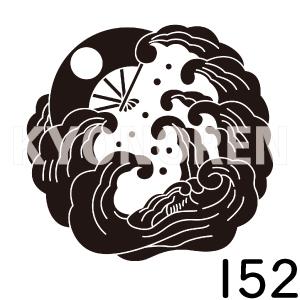 屋島扇(やしまおうぎ)家紋152のれんkyonoren.com
