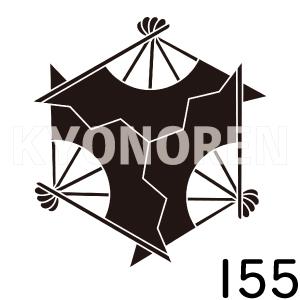 重ね合い三つ雁木扇(かさねあいみつがんぎおうぎ)家紋155のれんkyonoren.com