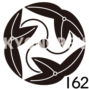 枝沢瀉巴(えだおもだかともえ)家紋162のれんkyonoren.com