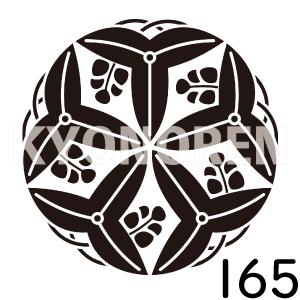 変り五つ沢瀉(かわりいつつおもだか)家紋165のれんkyonoren.com