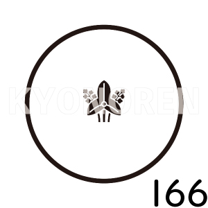 糸輪に豆立ち沢瀉(いとわにまめだちおもだか)家紋166のれんkyonoren.com