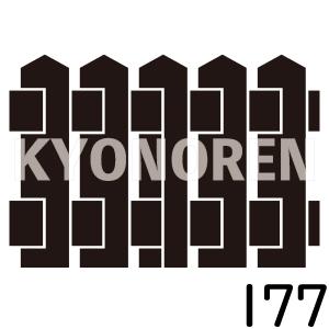 玉垣(たまがき)家紋177のれんkyonoren.com