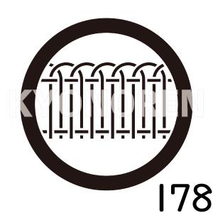 丸に唐竹垣(まるにからたけがき)家紋178のれんkyonoren.com
