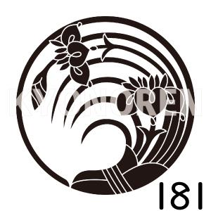 杜若の丸(かきつばたのまる)家紋181のれんkyonoren.com
