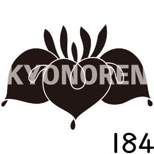 杜若花(かきつばたのまる)家紋184のれんkyonoren.com