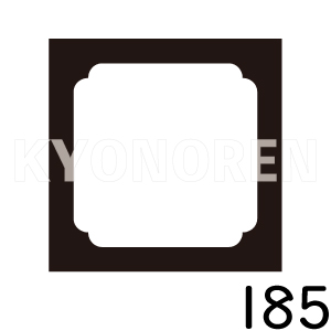 内隅入り角(うちすみいりかく)家紋185のれんkyonoren.com
