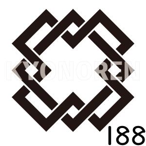 結び角(むすびかく)家紋188のれんkyonoren.com