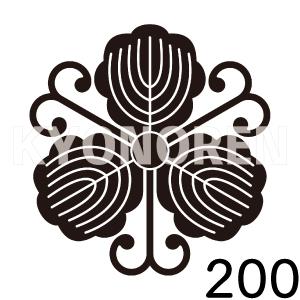 蔓柏(つるかしわ)家紋200のれんkyonoren.com