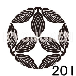 九枚柏(きゅうまいかしわ)家紋201のれんkyonoren.com