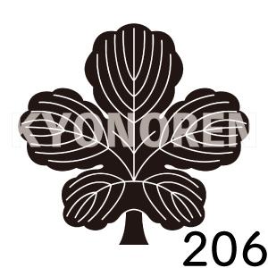 立ち梶の葉(たちかじのは)家紋206のれんkyonoren.com