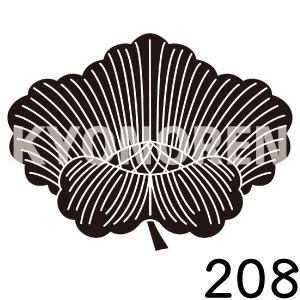花梶(はなかじ)家紋208のれんkyonoren.com