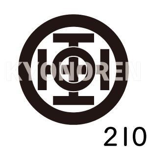 丸に桛木(まるにかせぎ)家紋210のれんkyonoren.com