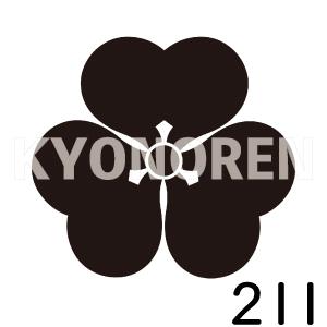 片喰(かたばみ)家紋211のれんkyonoren.com