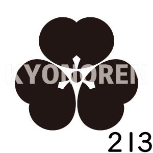 片喰崩し(かたばみくずし)家紋213のれんkyonoren.com