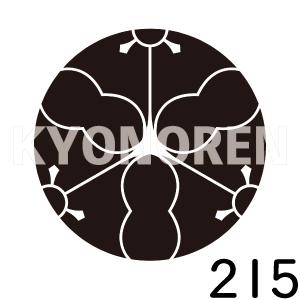 三つ組み片喰(みつくみわりかたばみ)家紋215のれんkyonoren.com