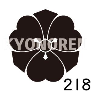 剣片喰(けんかたばみ)家紋218のれんkyonoren.com