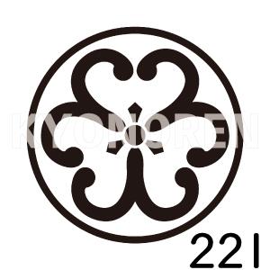 糸輪に蔓片喰(いとわにつるかたばみ)家紋221のれんkyonoren.com