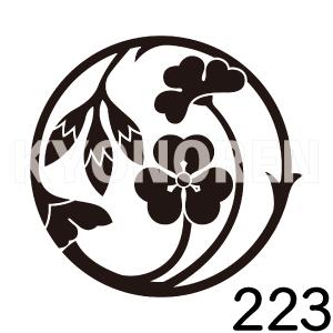 片喰枝丸(かたばみえだまる)家紋223のれんkyonoren.com