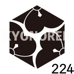 三つ追い亀甲形剣片喰(みつおいきっこうがたけんかたばみ)家紋224のれんkyonoren.com