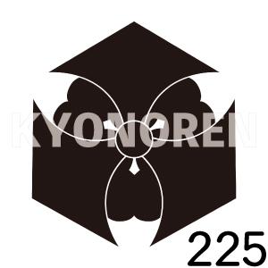 六角太剣片喰(ろっかくふとけんかたばみ)家紋225のれんkyonoren.com