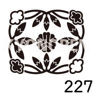 変り姫路片喰(かわりひめじかたばみ)家紋227のれんkyonoren.com