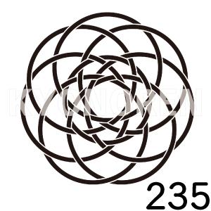 籠目釜敷(かごめかましき)家紋235のれんkyonoren.com