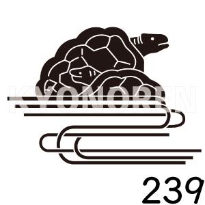 水に光琳亀(みずにこうりんがめ)家紋239のれんkyonoren.com