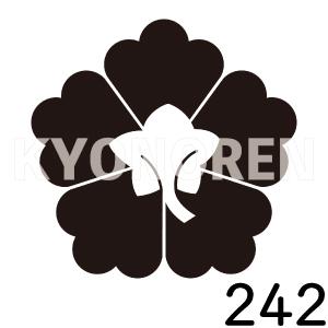 台地抜き唐花(うてなじぬきからはな)家紋242のれんkyonoren.com