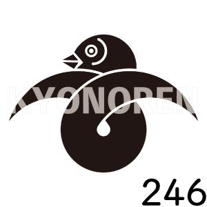 結び雁金(むすびかりがね)家紋246のれんkyonoren.com