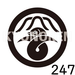丸に三つ山結び雁金(まるにみつやまむすびかりがね)家紋247のれんkyonoren.com