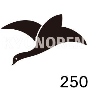 飛び雁(とびかりがね)家紋250のれんkyonoren.com