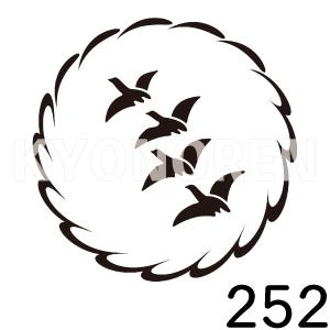 薄輪に四羽飛び雁(すすきわによんわとびかり)家紋252のれんkyonoren.com