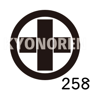 丸に縦横木(まるにたてよこき)家紋258のれんkyonoren.com