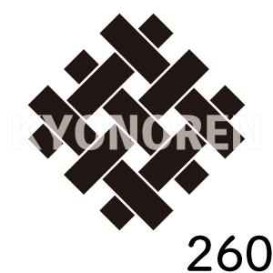 九つ組木(ここのつくみき)家紋260のれんkyonoren.com