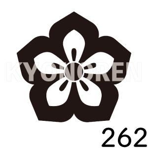 太陰桔梗(ふとかげききょう)家紋262のれんkyonoren.com