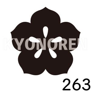 光琳桔梗(こうりんききょう)家紋263のれんkyonoren.com
