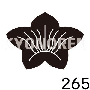 花桔梗(はなききょう)家紋265のれんkyonoren.com