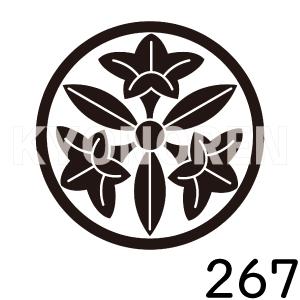 細輪に三つ葉桔梗(ほそわにみつばききょう)家紋267のれんkyonoren.com