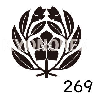 抱き葉桔梗(だきはききょう)家紋269のれんkyonoren.com