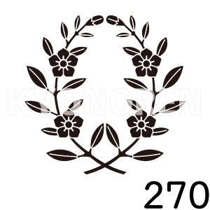 岐の抱き桔梗(ぎのだきききょう)家紋270のれんkyonoren.com