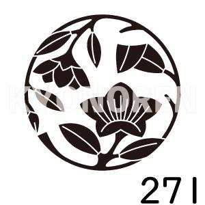 花桔梗枝丸(はなききょうえだまる)家紋271のれんkyonoren.com