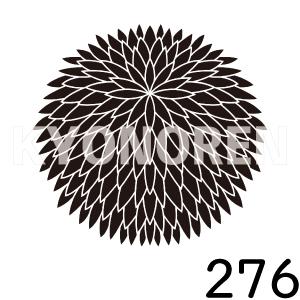 千重菊(せんえぎく)家紋276のれんkyonoren.com