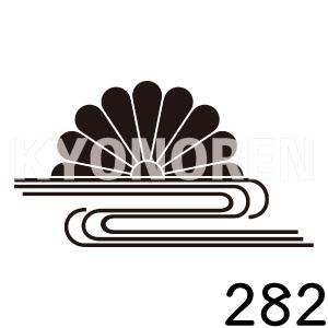 菊水(きくすい)家紋282のれんkyonoren.com