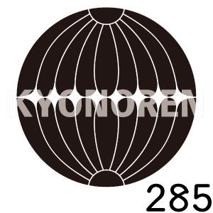 割り菊(わりぎく)家紋285のれんkyonoren.com