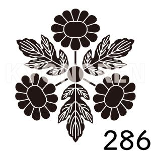 大宮菊(おおみやぎく)家紋286のれんkyonoren.com