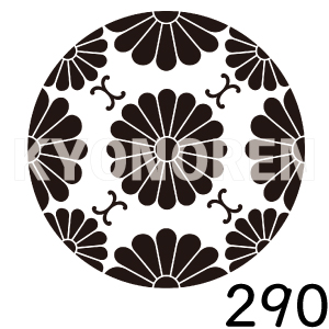 菊浮線綾(きくふせんりょう)家紋290のれんkyonoren.com